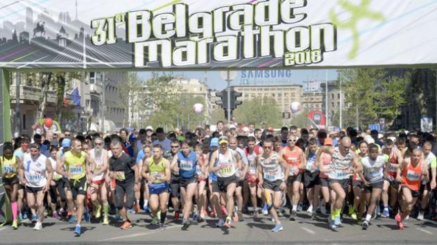 Trasa Beogradskog Maratona